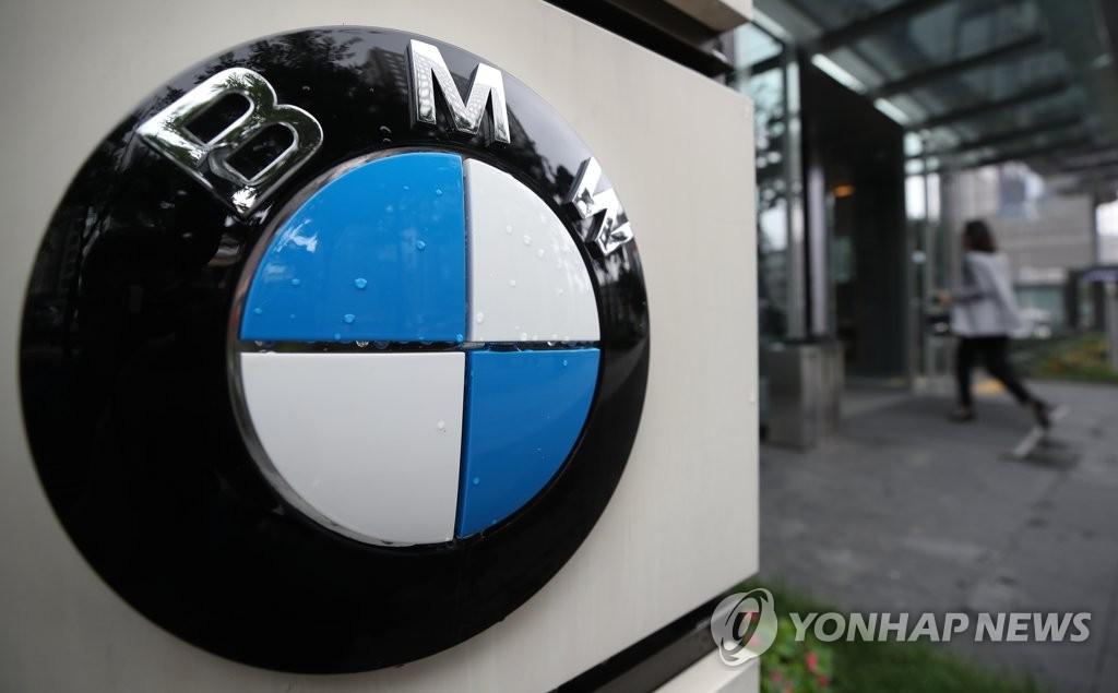 韩警方搜查宝马分公司找涉火灾隐患证据