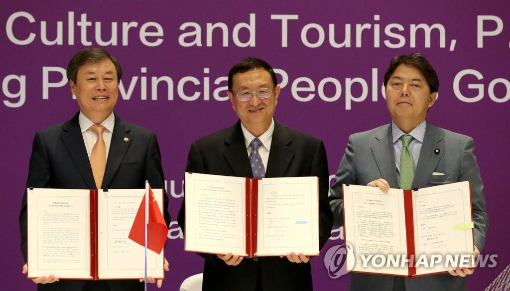 韩中日文化部长签署《哈尔滨宣言》