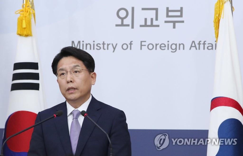 韩美涉朝工作组会议将讨论对朝人道主义援助