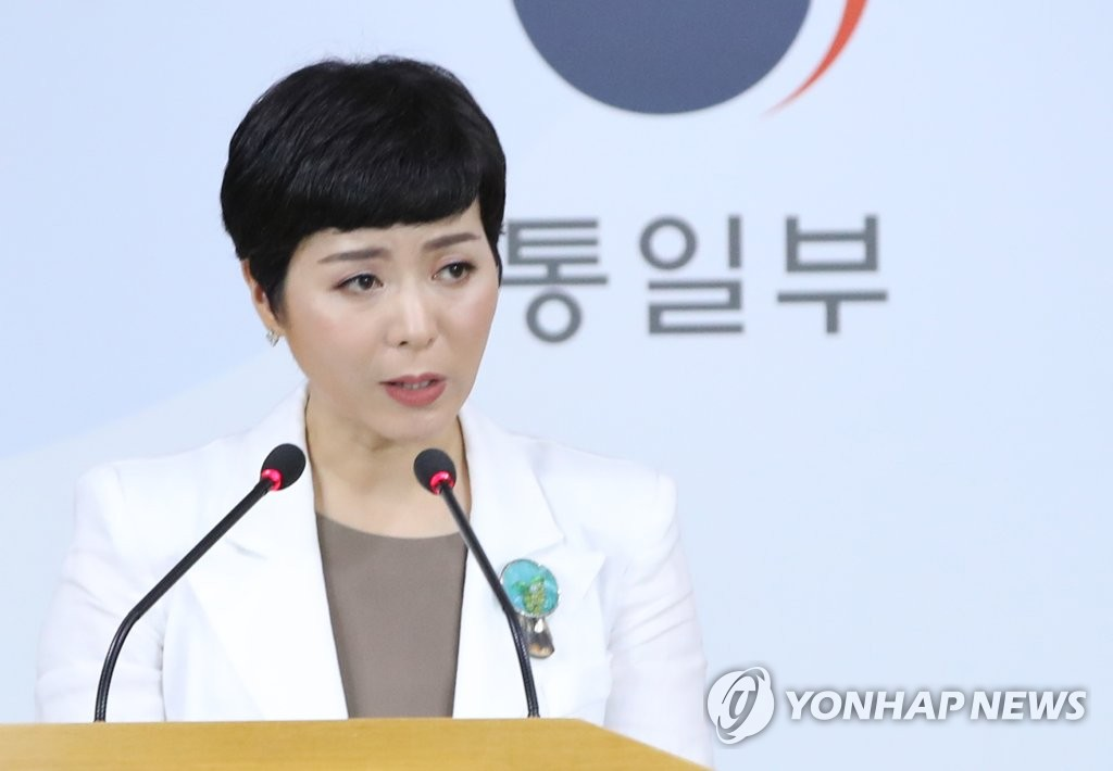 韩朝铁路公路项目开工不动工 仍需额外考察