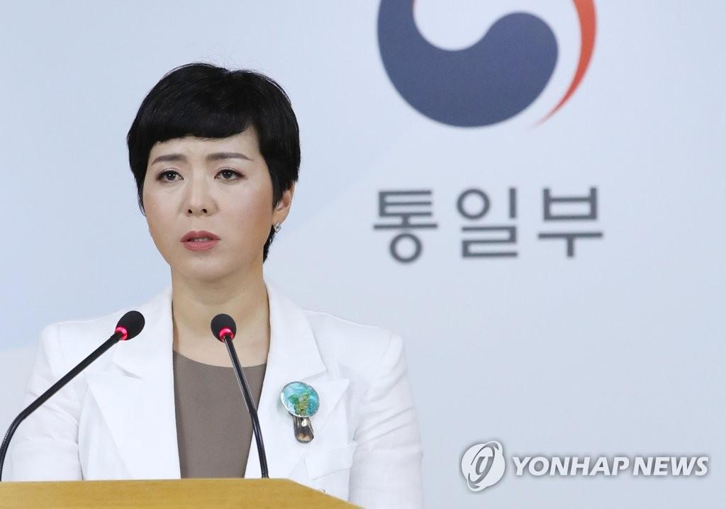 韩统一部:必要时加入韩美涉朝工作组
