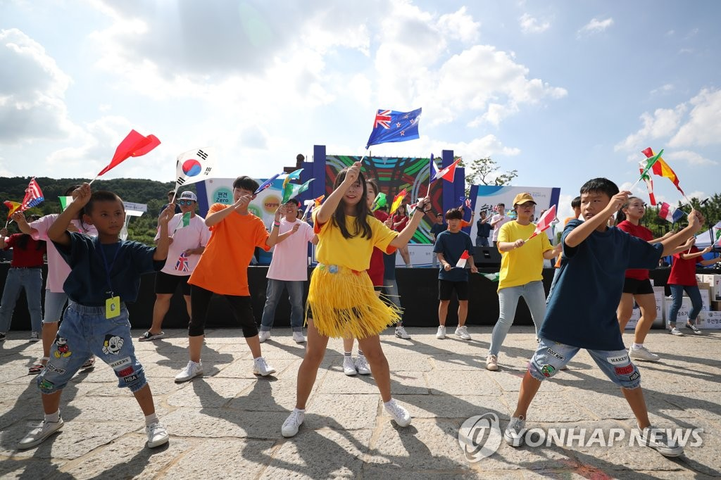 釜山教育厅为多元文化家庭推母语翻译服务