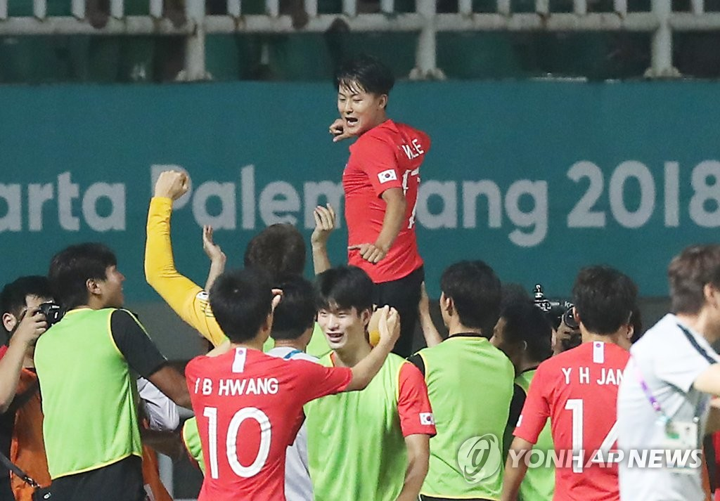 详讯:亚运男足韩国队摘金