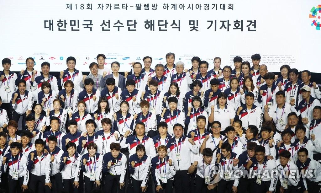 雅加达亚运韩国军团解散遗憾收官