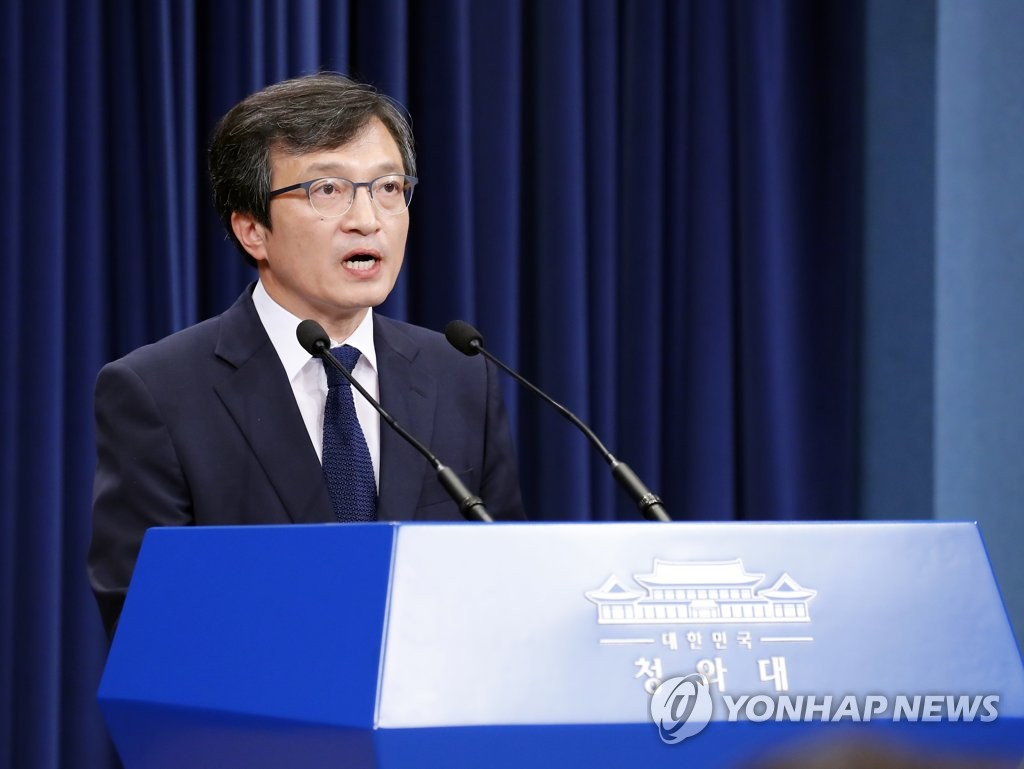 韩青瓦台:韩朝首脑一致认为无核化应提速