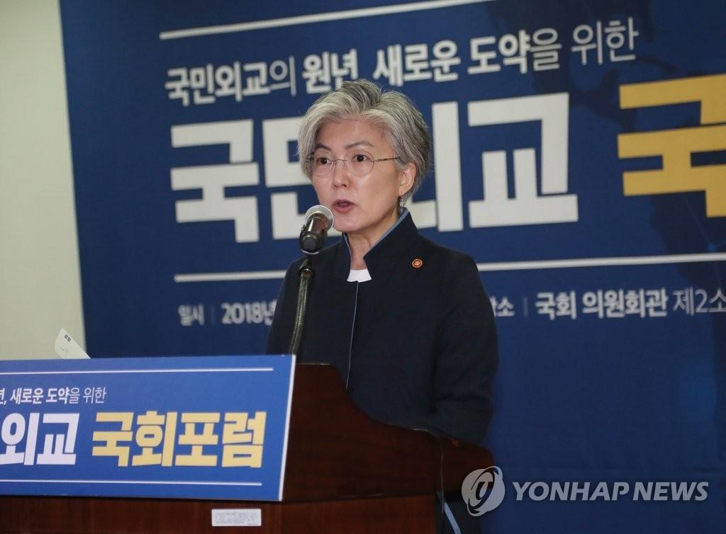 韩外长:外交要依靠国民顺应民意