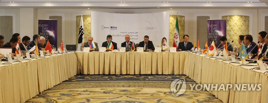 资料图片:2018年9月,第43次亚通组织执委会会议在伊朗德黑兰举行。(韩联社)