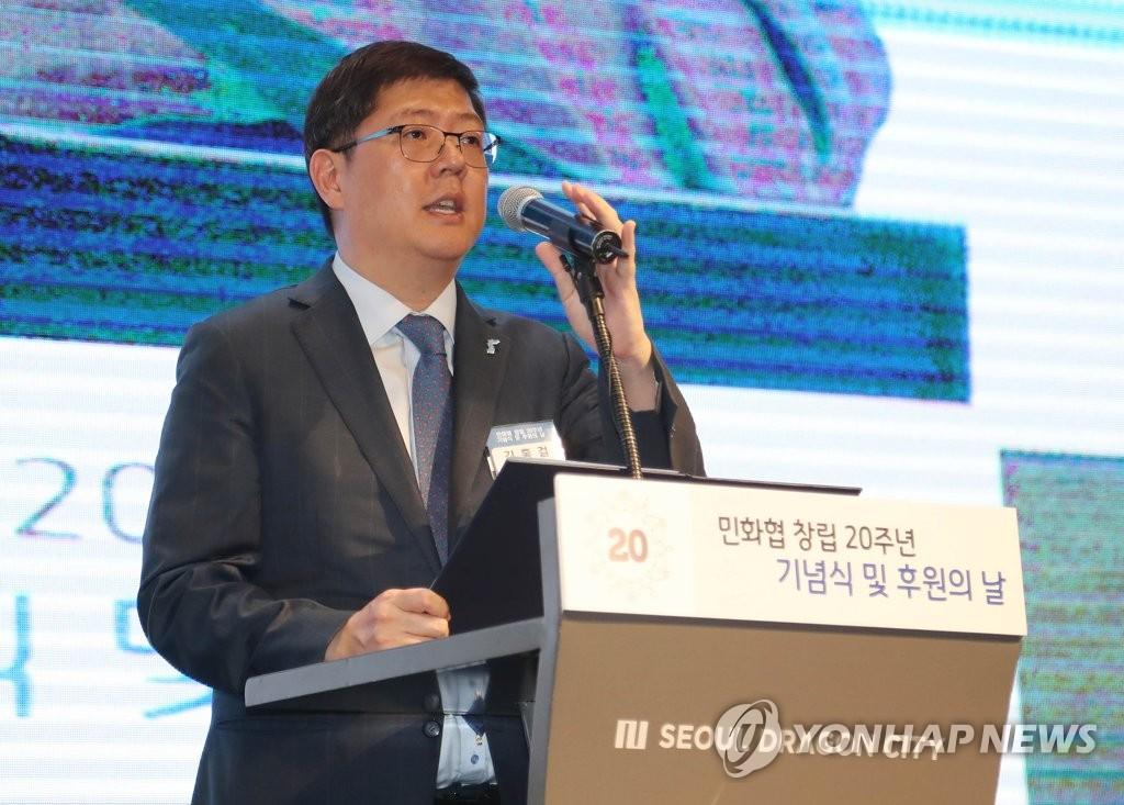 韩社团明赴朝为合办活动踩点