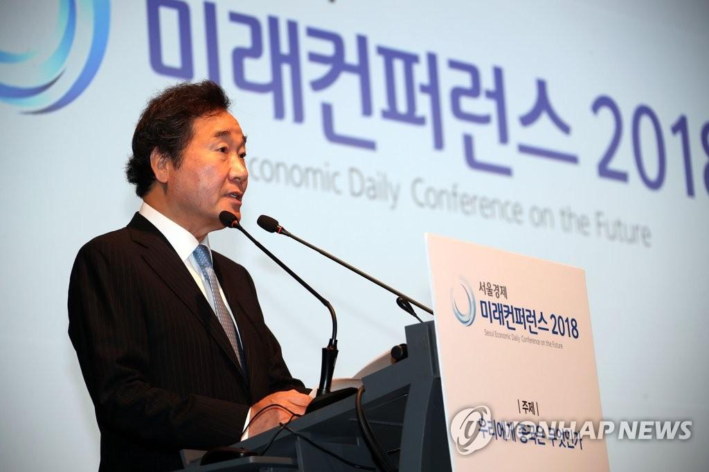 韩总理:望中国为半岛无核化扮演更有意义的角色