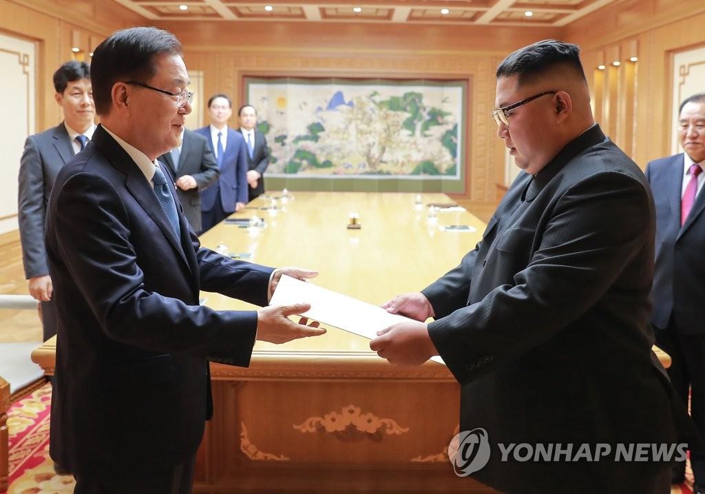 详讯:金正恩承诺实现半岛无核化