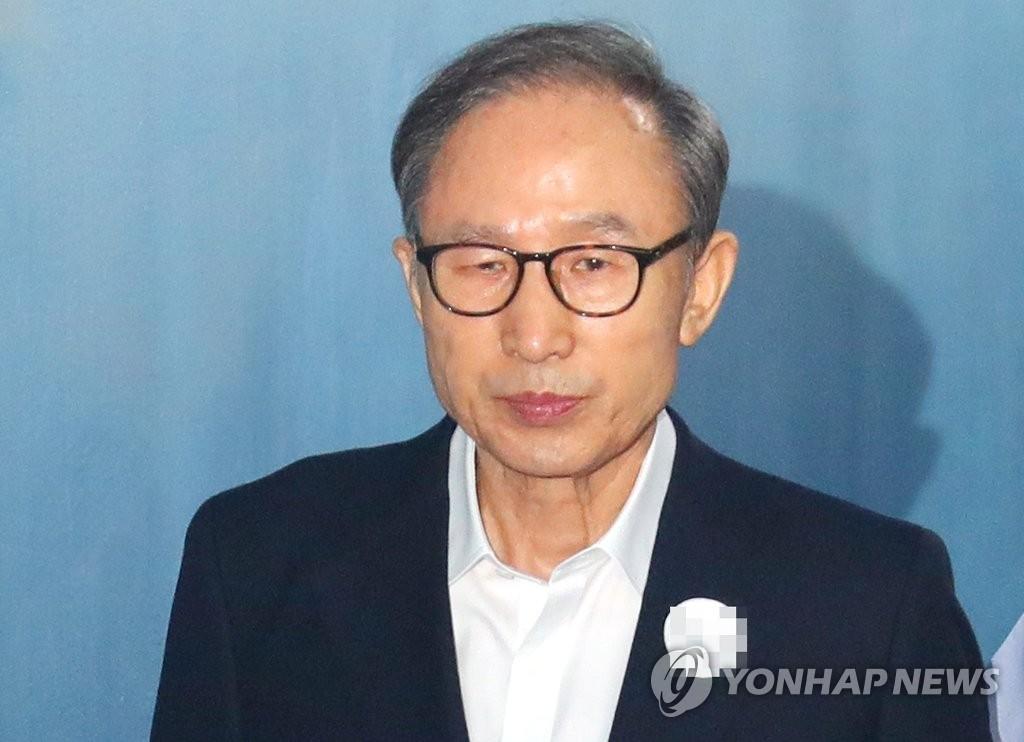 韩涉贿前总统李明博将缺席一审宣判