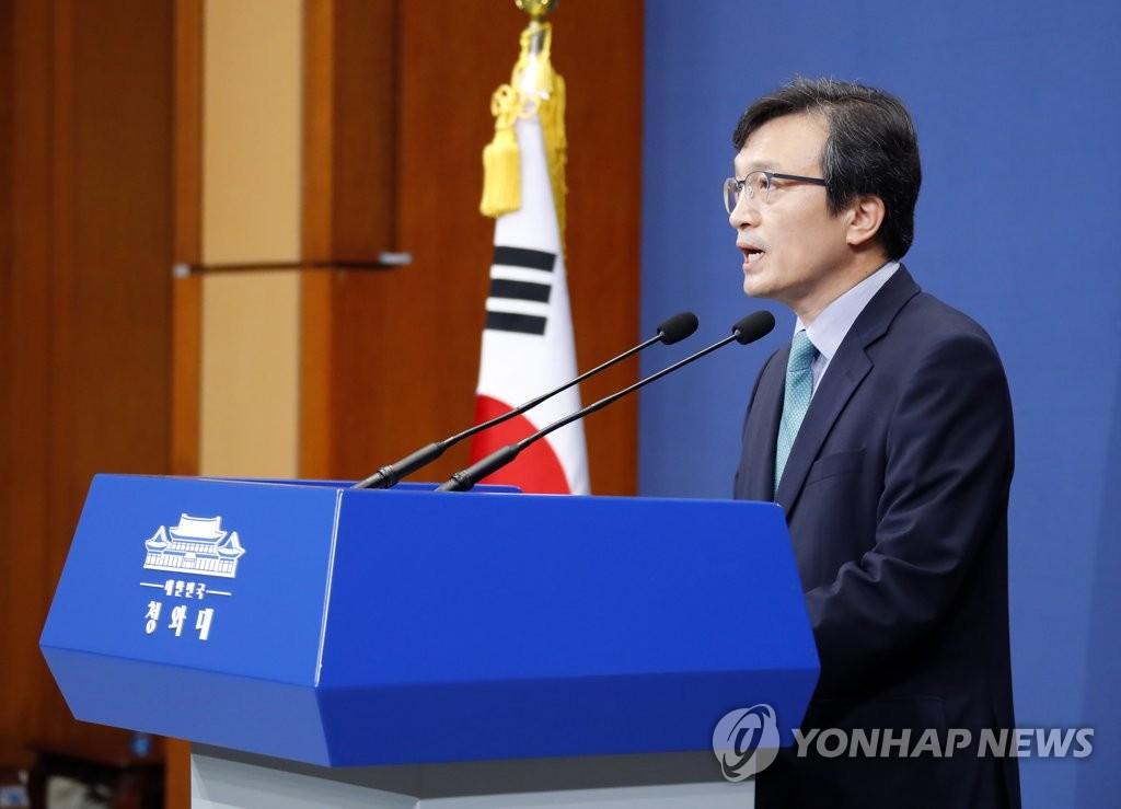 资料图片:9月7日,韩国青瓦台发言人金宜谦举行记者会。(韩联社)