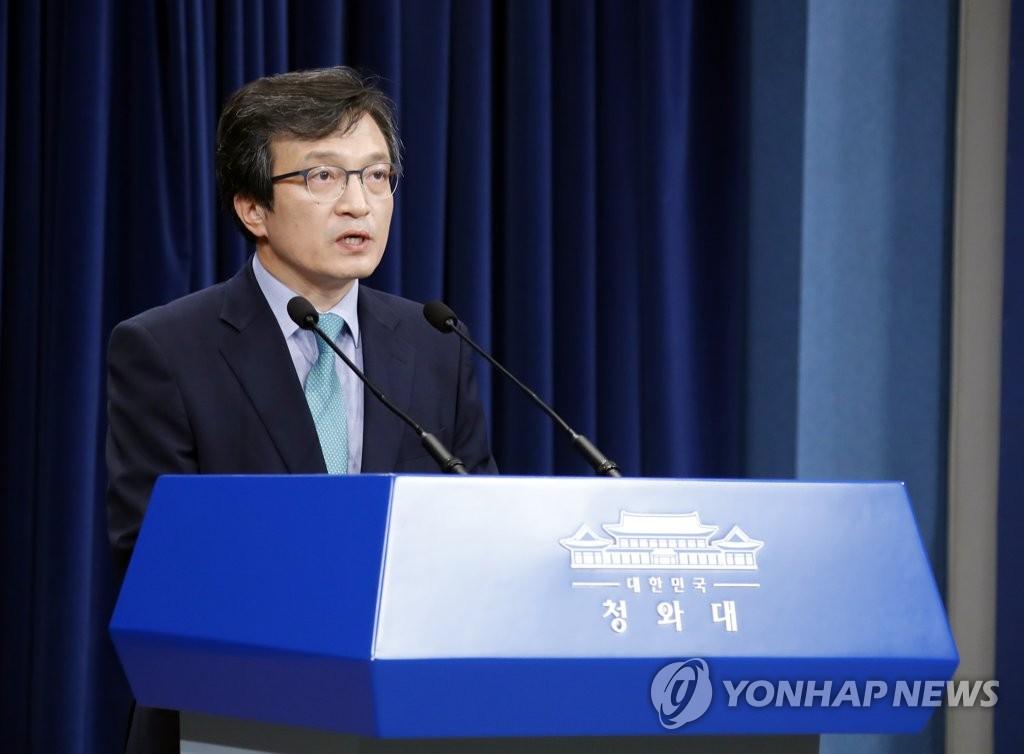 9月7日下午,韩国青瓦台发言人金宜谦举行记者会。(韩联社)