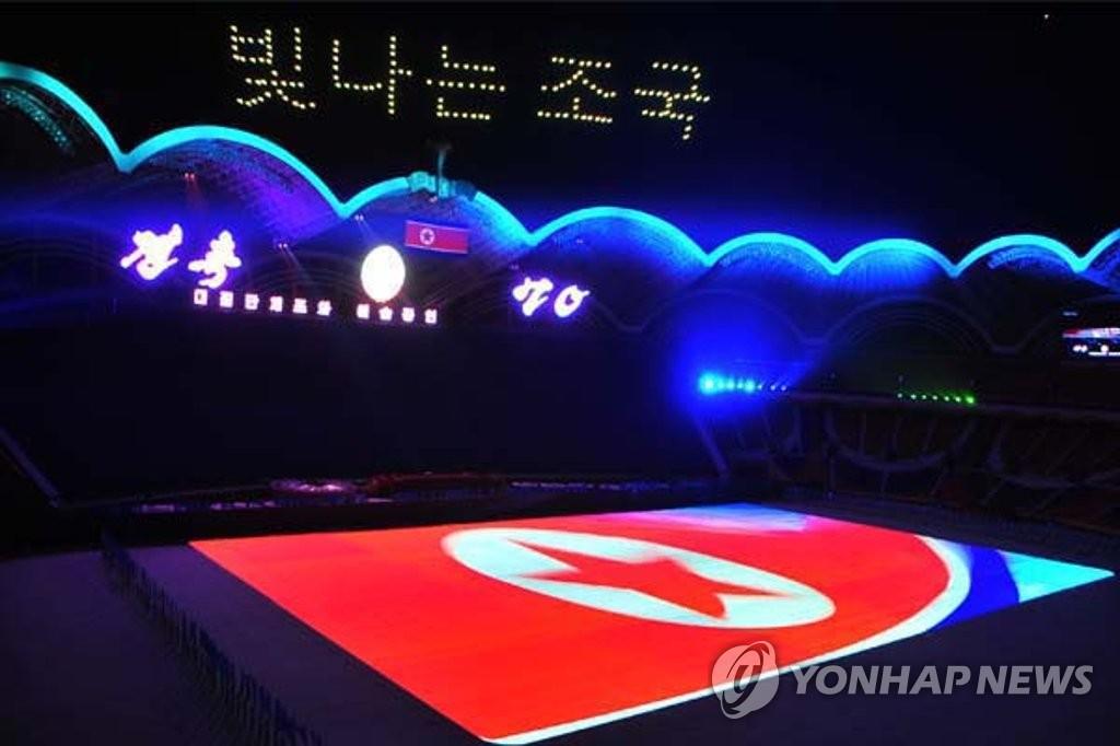 """图为朝鲜国家观光总局运营的朝鲜旅游官网7日公开的团体操表演""""荣耀的祖国""""表演现场。图片仅限韩国国内使用,严禁转载复制。(韩联社)"""