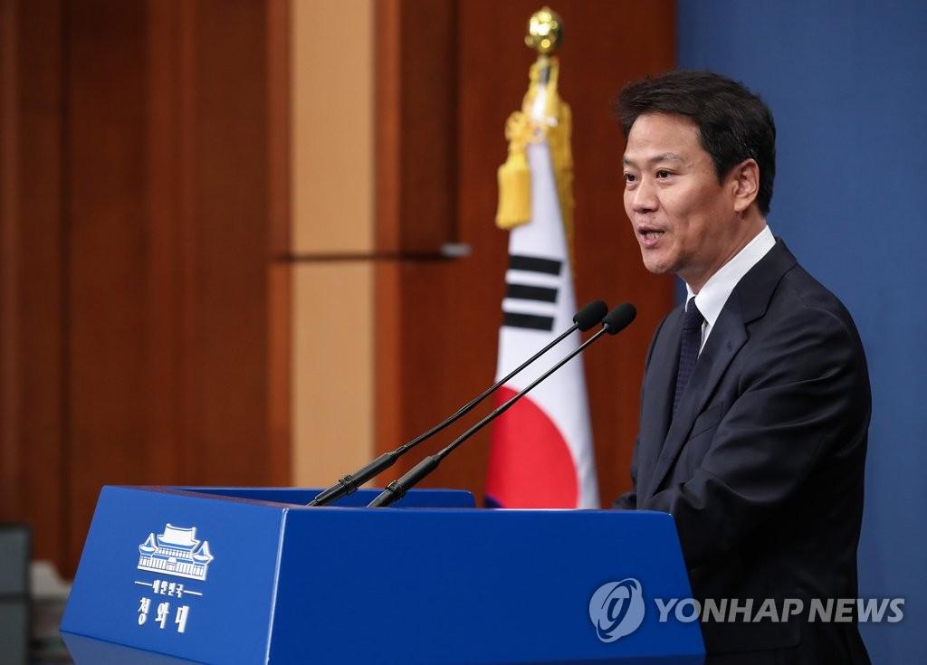 韩总统邀朝野政要随访平壤 各方反应不一