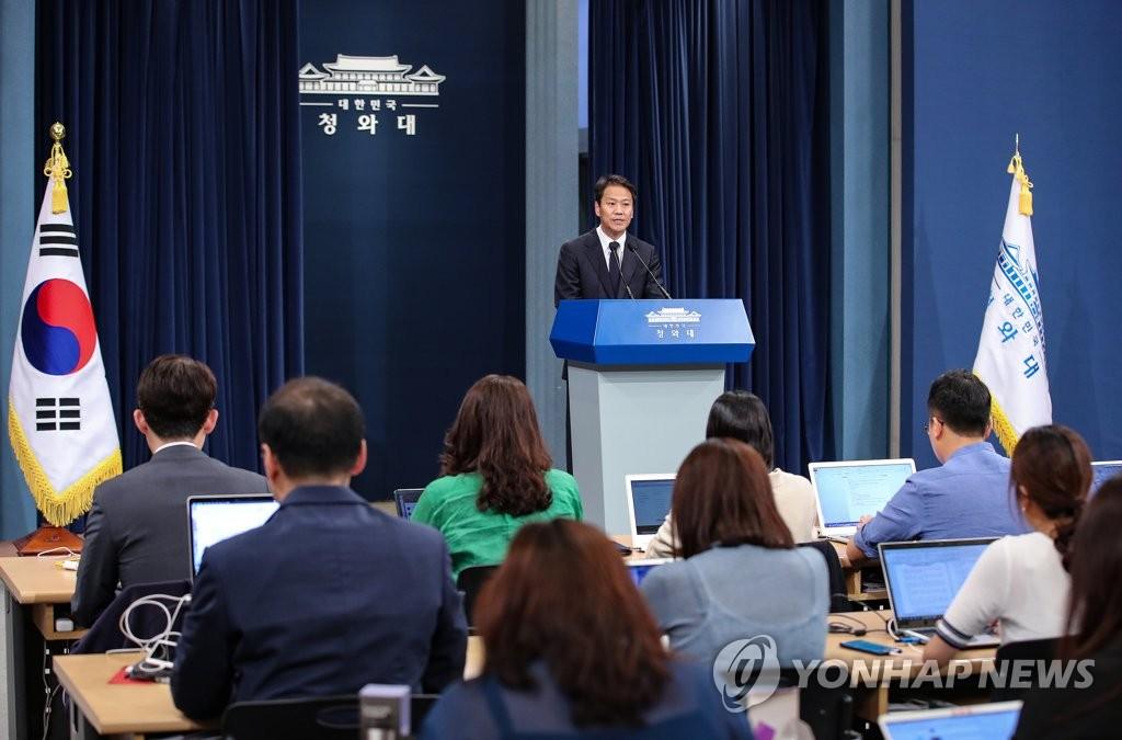 9月10日,青瓦台总统秘书室室长任钟晳在青瓦台举行记者会。(韩联社)