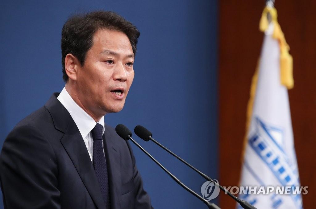 韩青瓦台:请国会参与访朝出于尊重之意