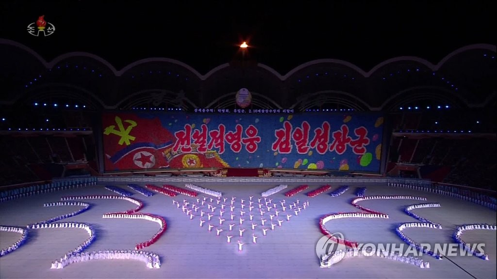 详讯:韩青瓦台称韩朝事实上宣布战争状态结束