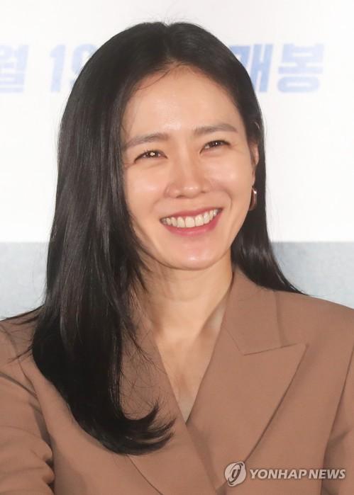 演员孙艺珍