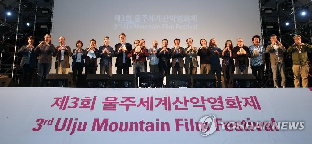 蔚州世界山地电影节圆满落幕