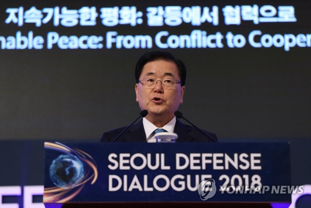 韩国国安首长:韩朝领导人将谈无核化具体方案