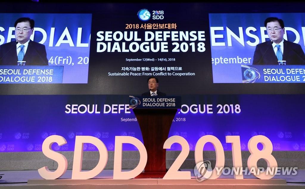 9月13日,在首尔威斯汀朝鲜酒店,韩国青瓦台国家安保室室长郑义溶出席2018首尔安全对话开幕式并发表主旨演讲。(韩联社)