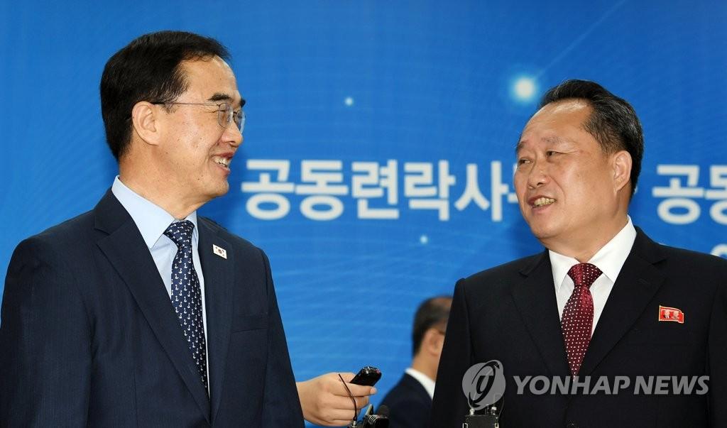韩统一部:韩朝高级别会谈或10月上中旬举行