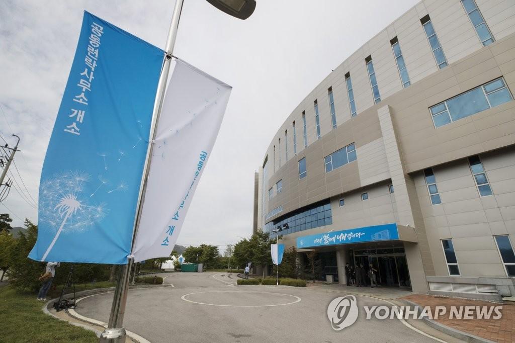 统计:韩朝联办各级会议今年减半