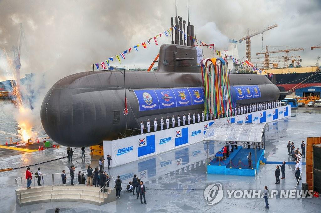 韩国新型潜艇初步设计完成