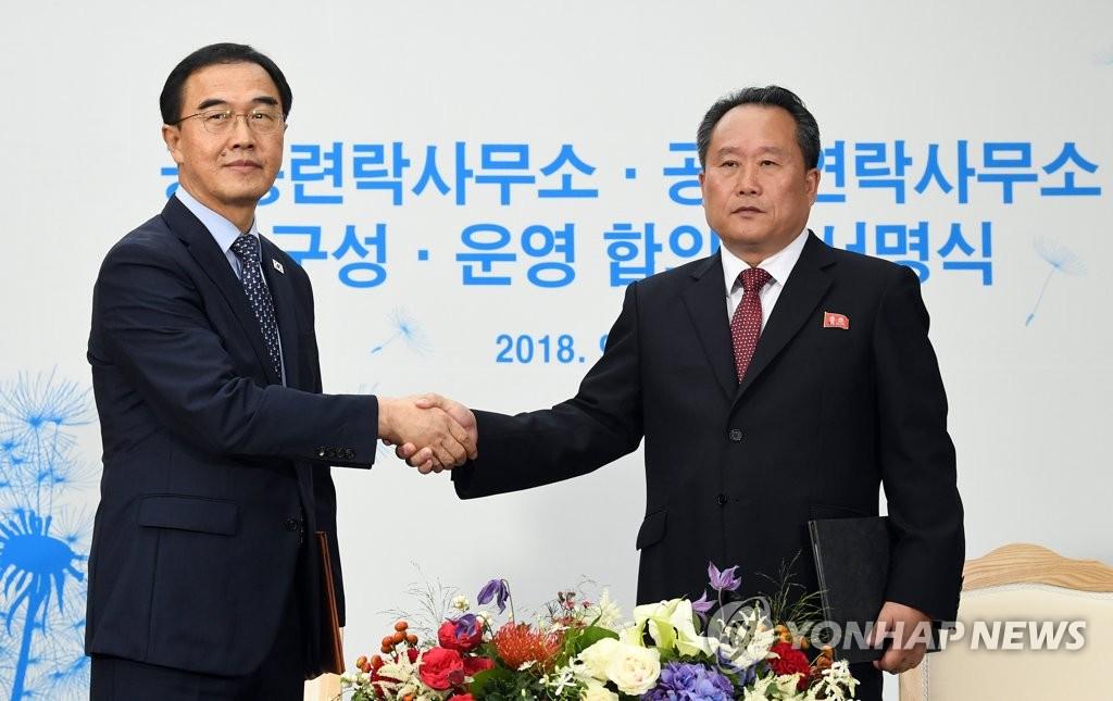 韩朝基本商定下月在平壤纪念《10·4宣言》11周年