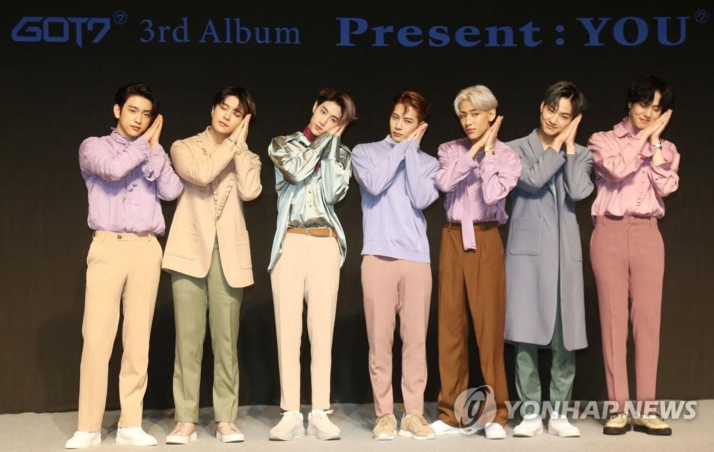 GOT7新辑登顶全球25个地区iTunes榜单