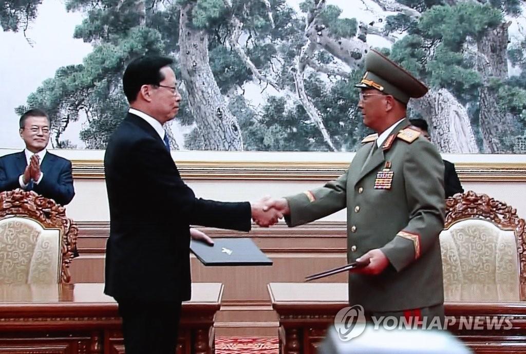 详讯:韩朝签署军事协议禁止一切敌对行为