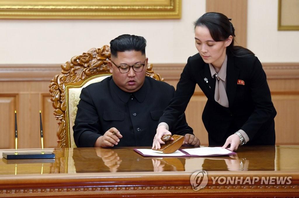 韩政府认定金正恩胞妹生于1988年