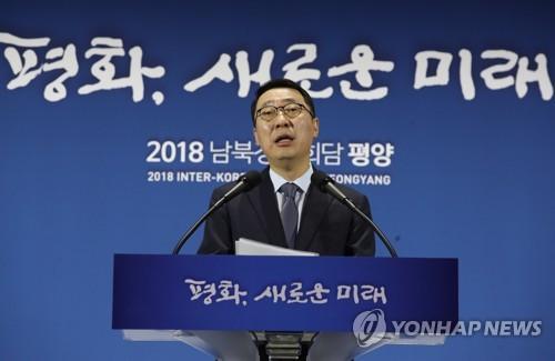 韩青瓦台:金正恩向韩方离散家属赠送两吨松茸