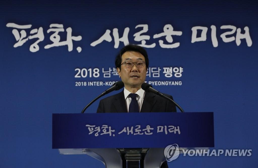 朝核六方会谈韩代表:将力推韩朝美无核化和谈
