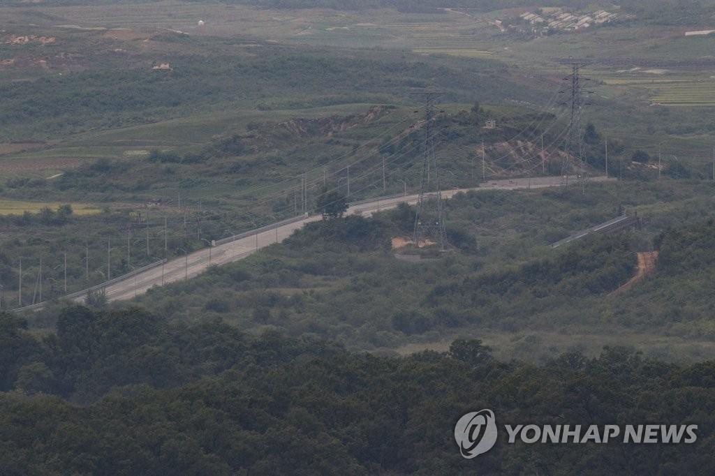 韩统一部举办韩朝非军事区和平合作论坛