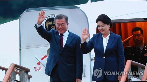 详讯:文在寅结束访朝飞抵首尔机场