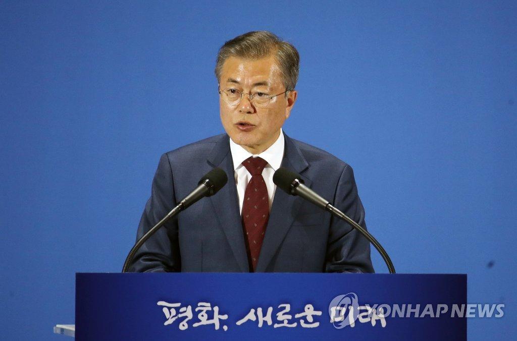 9月20日,在设于首尔设计广场的韩朝首脑会谈主新闻中心,文在寅举行记者会介绍访朝结果。(韩联社)