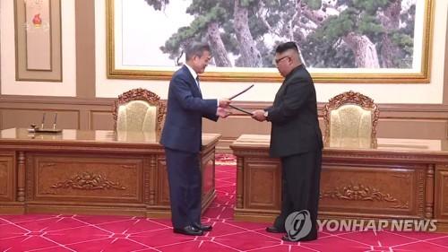 朝媒公开韩朝首脑会谈视频
