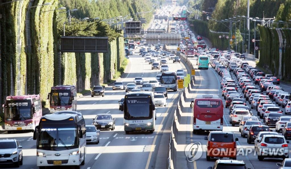 韩国中秋假期高速公路收费以控疫情