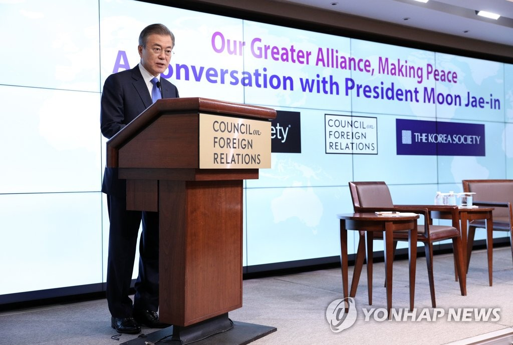文在寅在美智库演讲:需以终战宣言推进朝鲜无核化