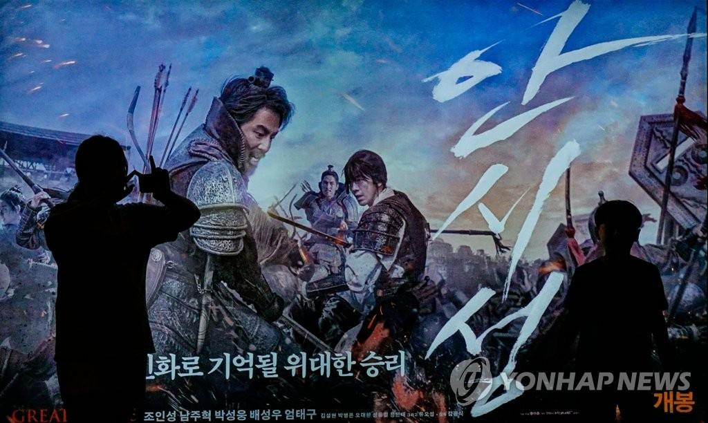 韩国票房:《安市城》稳居榜首 《协商》第二