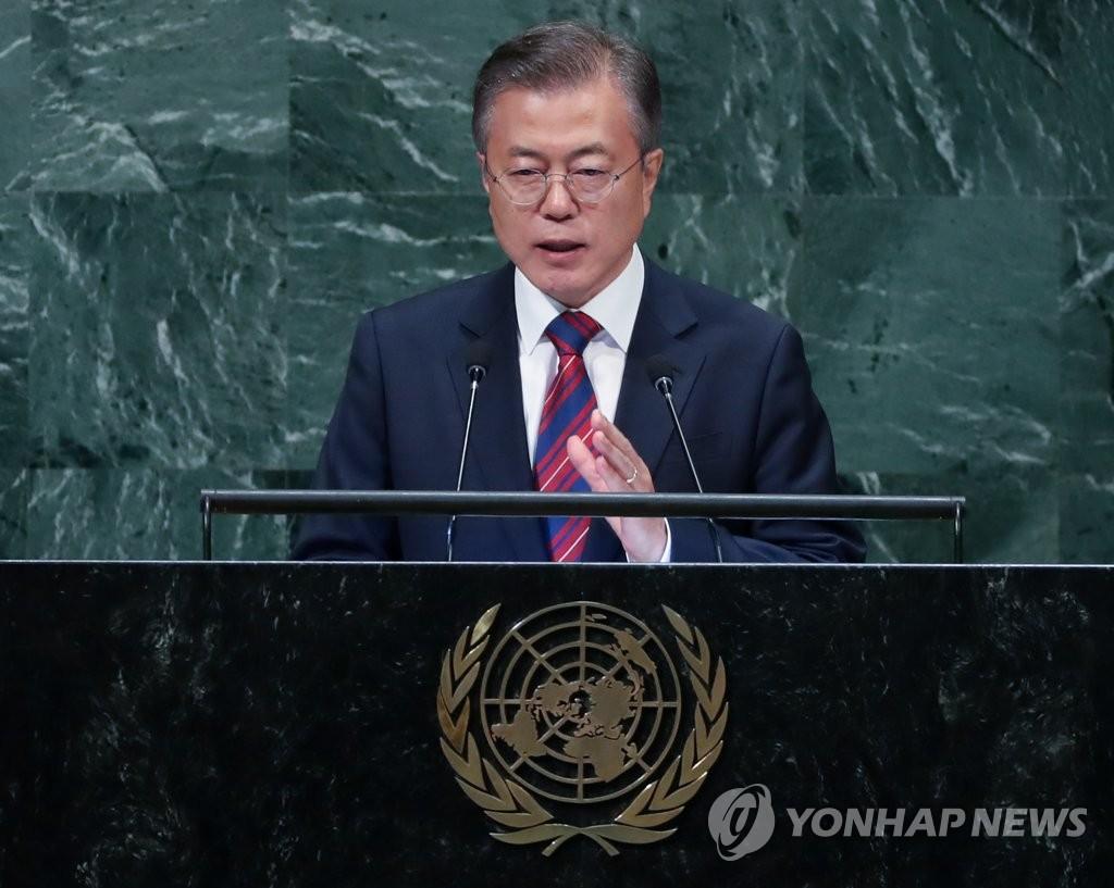 文在寅联大演讲将主谈韩半岛和平