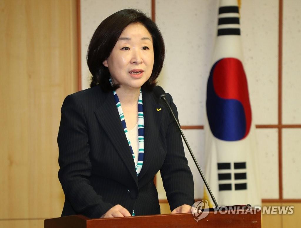 资料:韩逾三成高级公务员在首尔富人区有房