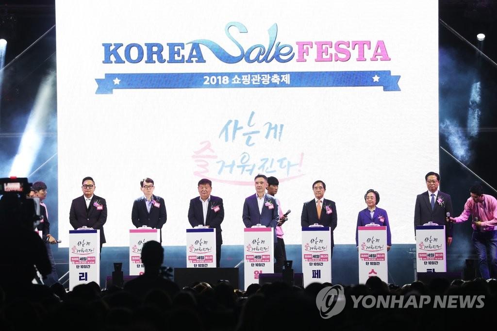 2018韩国购物旅游体验节隆重开幕
