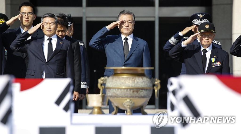 详讯:64具韩战在朝阵亡韩军遗骸回国