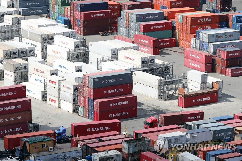韩财政部绿皮书:出口半导体行业堪忧 - 1