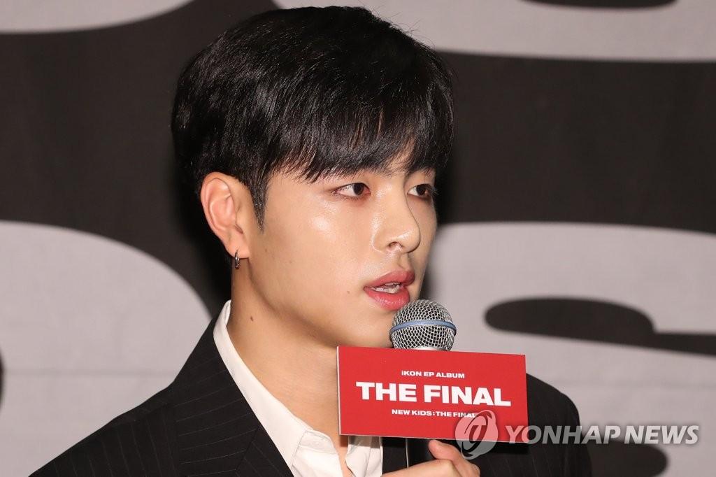 资料图片:iKON成员具晙会 韩联社