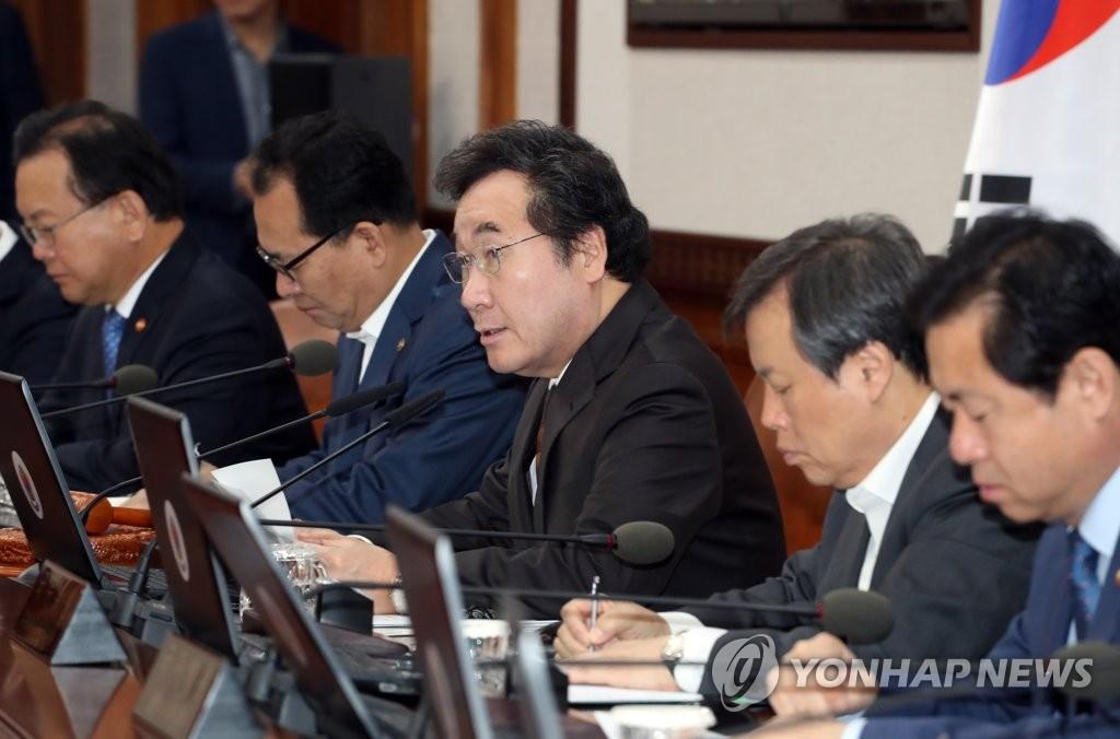 韩总理要求严打假新闻