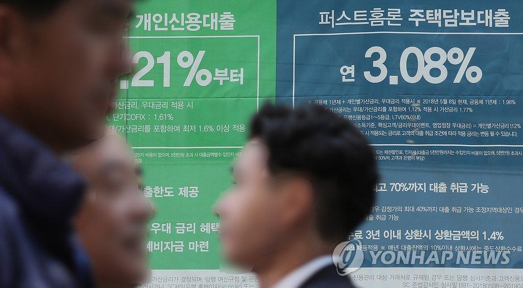 韩住户债务增速世界第二 仅次于中国